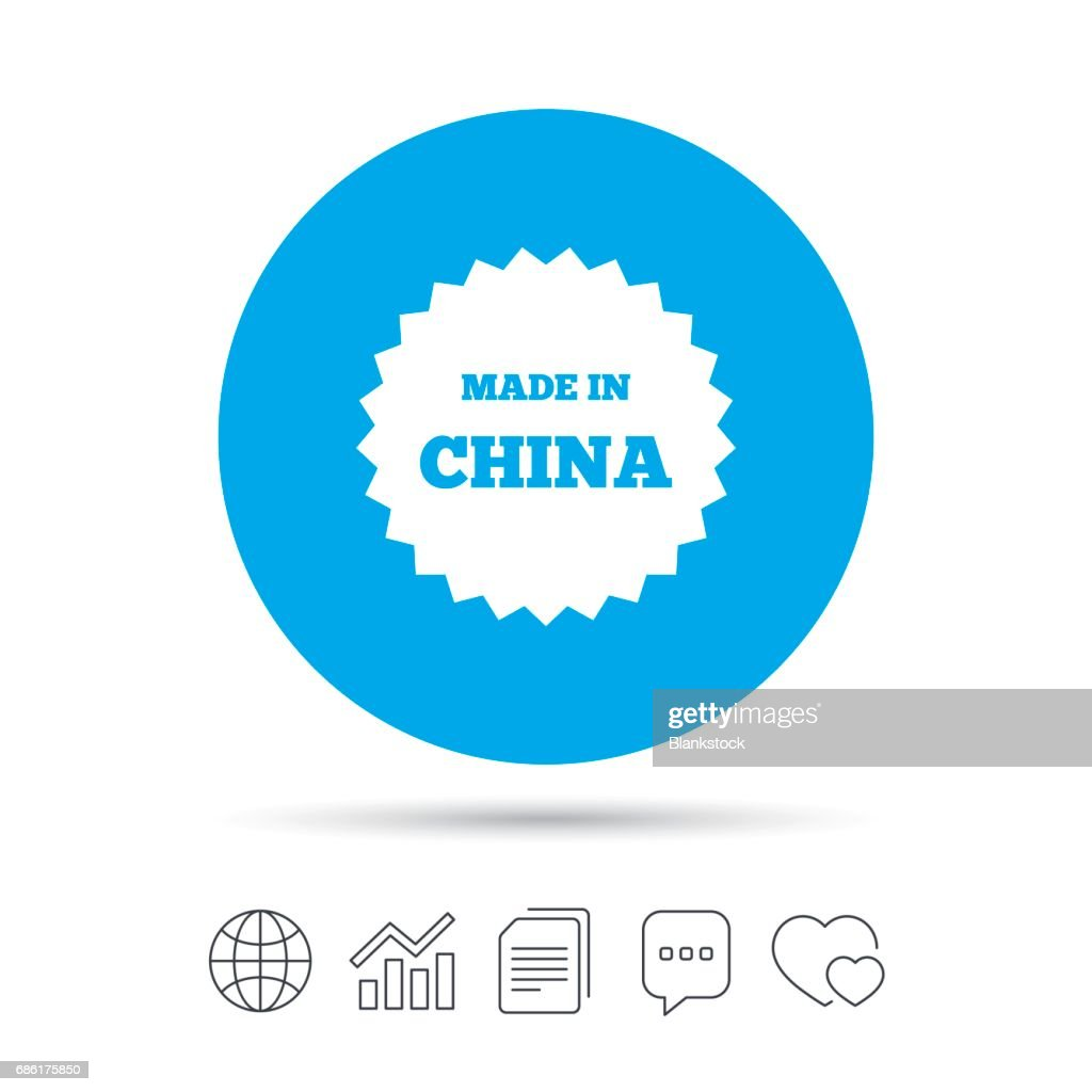 Made In China Icon Export Production Symbol Vector Art Getty Images