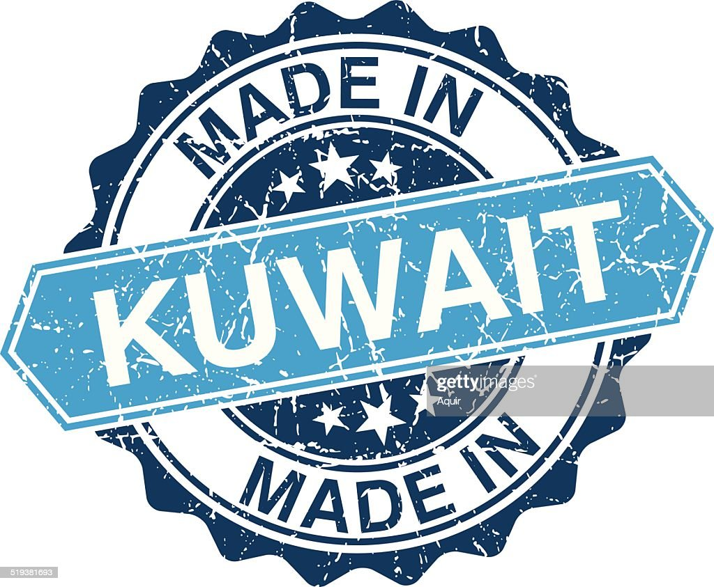 made in Kuwait vintage stamp isolated on white background