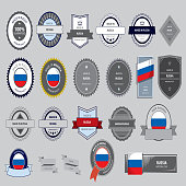 Made in Russia Seal, Russian Flag (Vector Art)