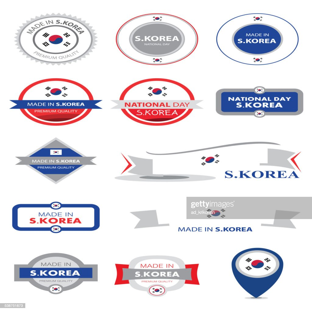 Made in S.Korea Seal Collection, South Korean Flag (Vector Art)