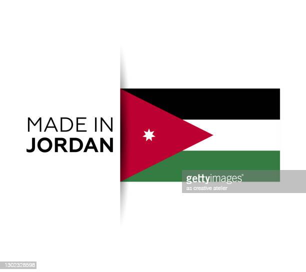 made in the jordan label, product emblem. white isolated background - jordanian workforce stock illustrations