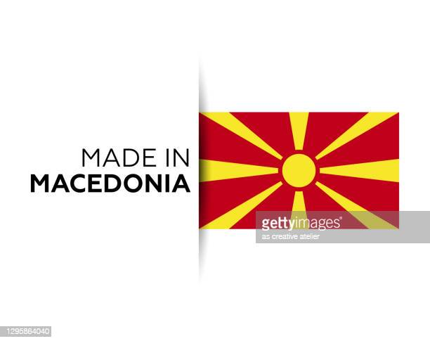 made in the macedonia label, product emblem. white isolated background - macedonia country stock illustrations