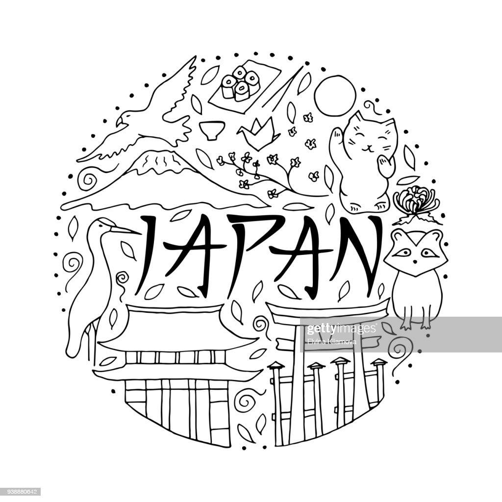 Main symbols of Japan in circle shape.