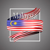 Malaysia flag. Official national colors. Malaysian 3d realistic ribbon. Isolated waving vector glory flag stripe sign. Vector illustration backgroun. Icon emoji design with frame.