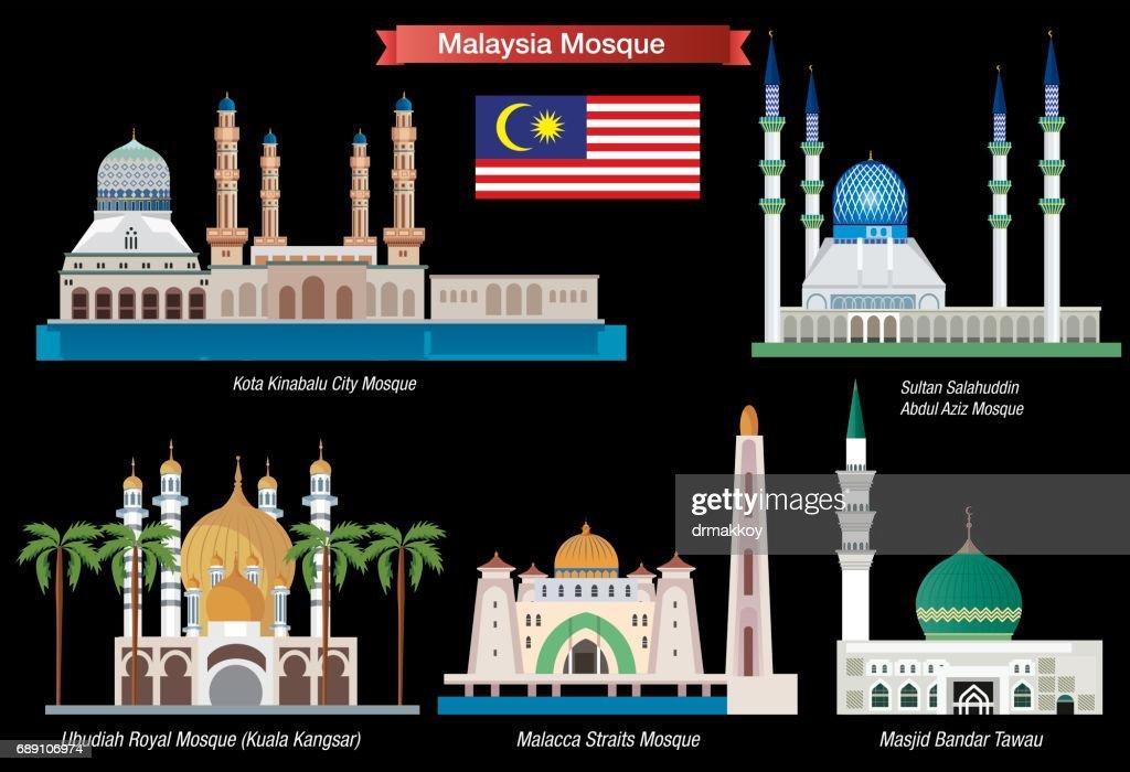Malaysia Mosque : Stock Illustration