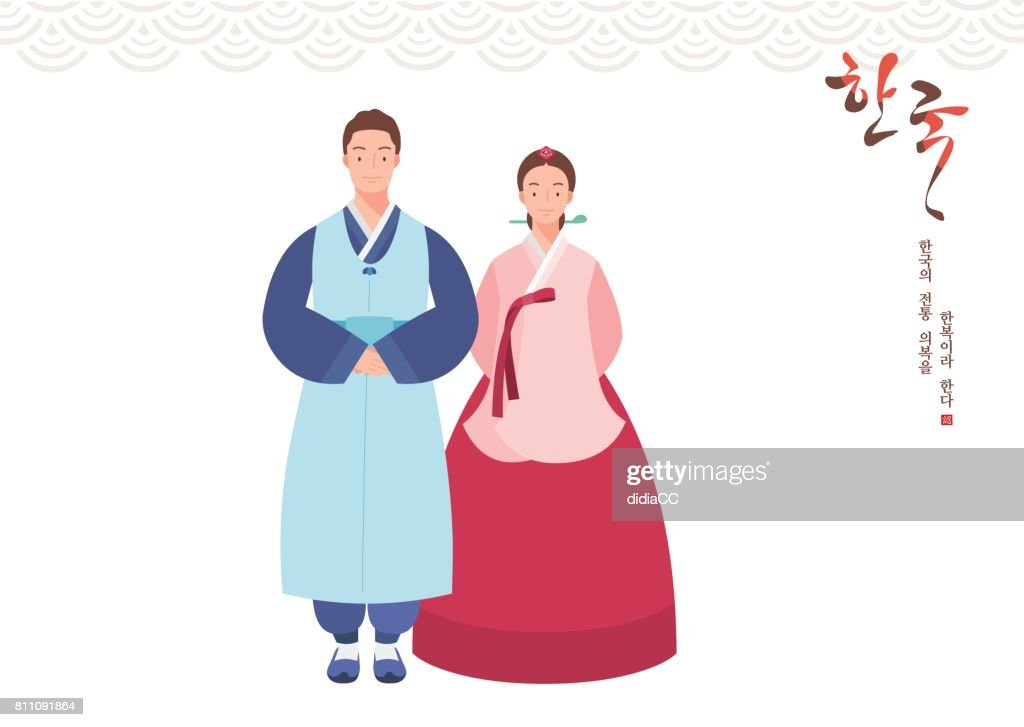 man and woman in Traditional Korean Dress