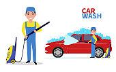 Man washes a car in uniform