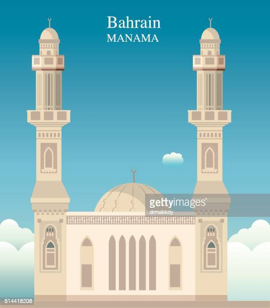 manama mosque - bahrain stock illustrations, clip art, cartoons, & icons