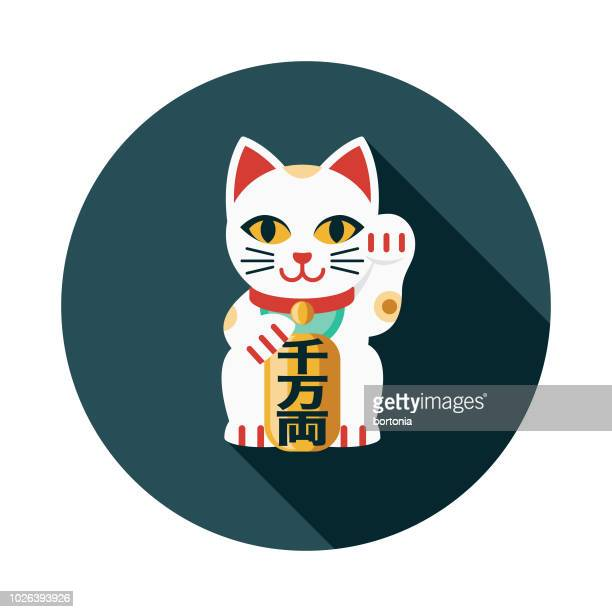 maneki neko flat design japan icon - japan stock illustrations
