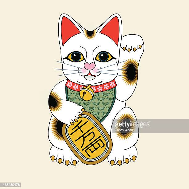 maneki neko, japanese beckoning cat - japanese language stock illustrations, clip art, cartoons, & icons