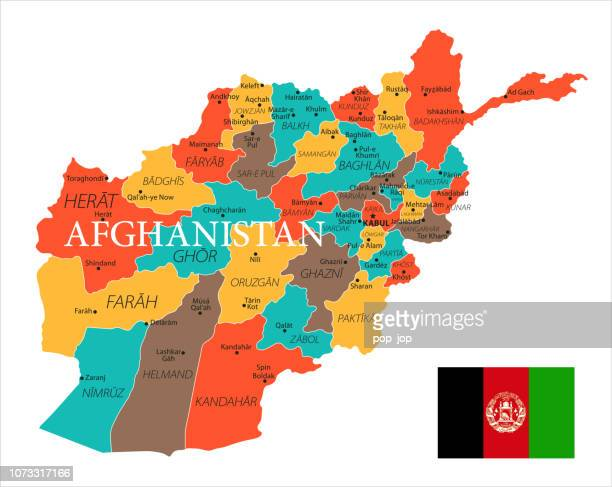Map of Afghanistan - Vector