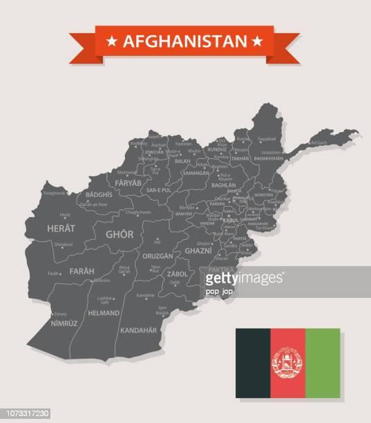 Map of Afghanistan - Vintage Vector