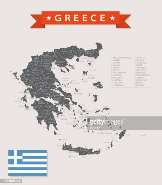 Map of Greece - Vintage Vector