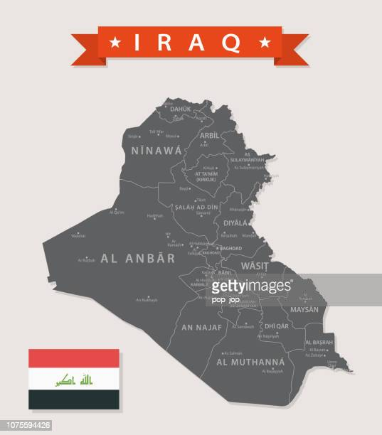 Map of Iraq - Vintage Vector