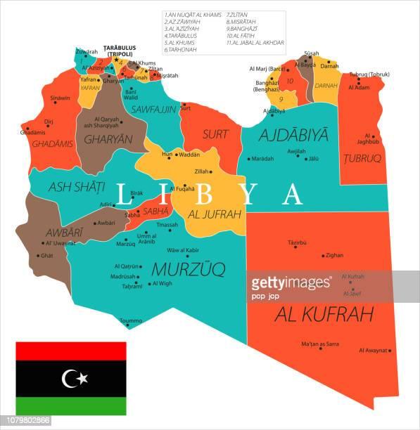 リビア - ベクトルの地図 - ミスラタ点のイラスト素材/クリップアート素材/マンガ素材/アイコン素材