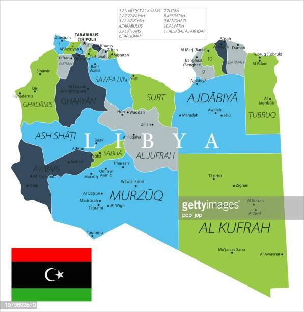 リビア - ベクトルの地図 - リビア シルト点のイラスト素材/クリップアート素材/マンガ素材/アイコン素材