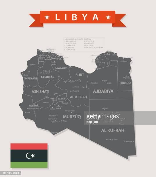 リビア - ビンテージ ベクトルの地図 - ミスラタ点のイラスト素材/クリップアート素材/マンガ素材/アイコン素材