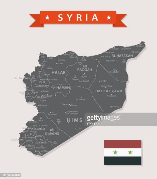 Karte von Syrien - Vintage Vector