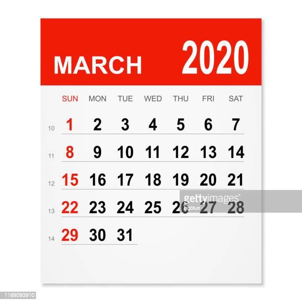 2020年3月カレンダー - 三月点のイラスト素材/クリップアート素材/マンガ素材/アイコン素材