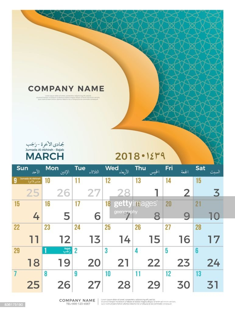 03 March Hijri 1439 to 1440  islamic calendar 2018 design template. Simple minimal elegant desk calendar hijri 1439, 1440 islamic pattern template with colorful graphic on white background
