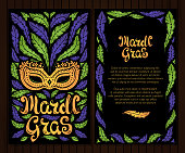 Mardi Gras celebration poster with venetian mask and feathers