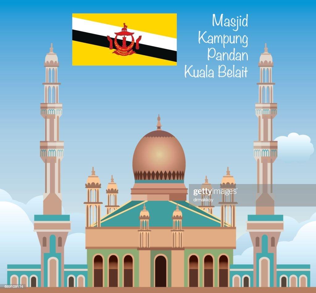 Masjid Kampung Pandan : Stock Illustration