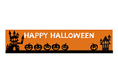 Material collection for Halloween. Material of October.Banner of Jack O Lantern.