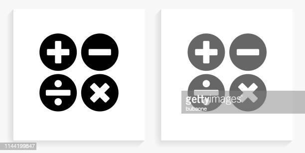 Math s Black and White Square Icon