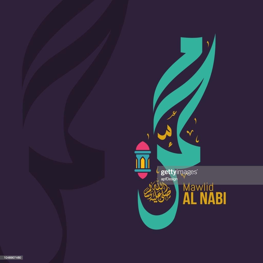 Mawlid Al Nabi Muhammad Calligraphy
