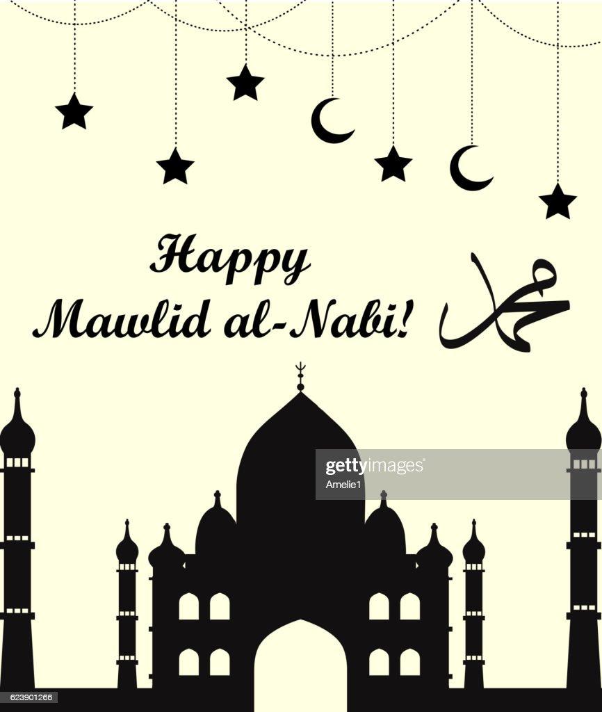 Mawlid Al Nabi, the birthday of the Prophet Muhammad greeting
