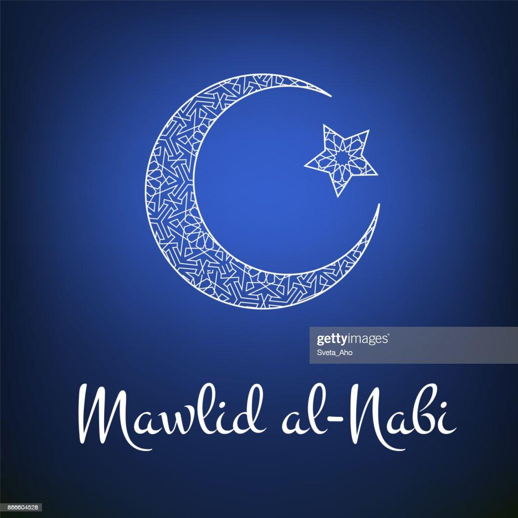 Mawlid Al Nabi Vector Art Getty Images