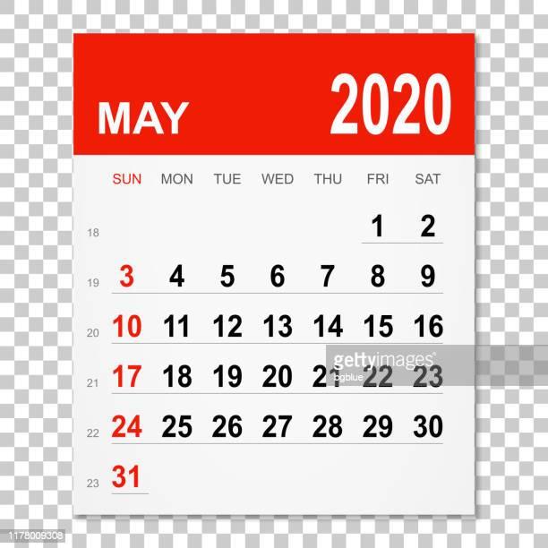 2020年5月カレンダー - 五月点のイラスト素材/クリップアート素材/マンガ素材/アイコン素材