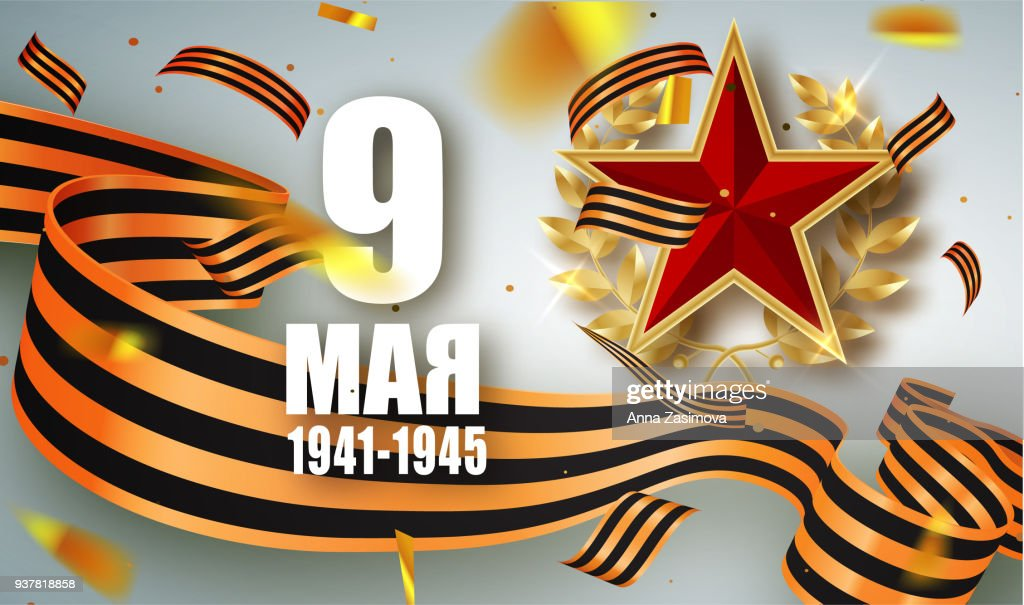 May 9 russian holiday victory day poster with carnations. Russian translation of the inscription May 9 1941-1945. Black and orange ribbon of St George. Vector illustration.