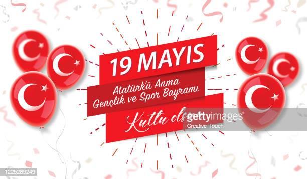アタテュルク、青少年、スポーツデーの記念5月19日 - 五月点のイラスト素材/クリップアート素材/マンガ素材/アイコン素材