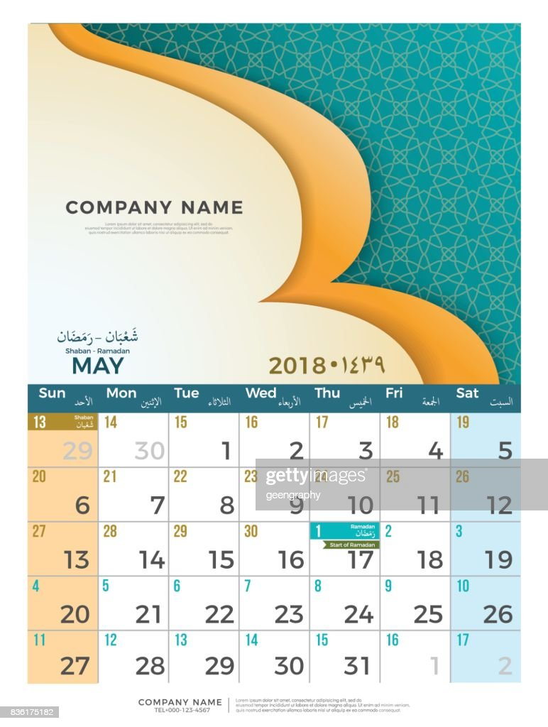 05 May Hijri 1439 to 1440  islamic calendar 2018 design template. Simple minimal elegant desk calendar hijri 1439, 1440 islamic pattern template with colorful graphic on white background