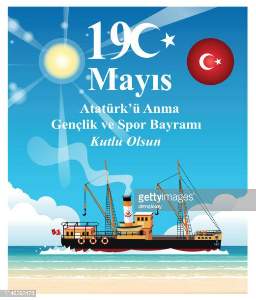 19 Mayis and Bandirma ship