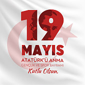 19 mayis Ataturk'u Anma, Genclik ve Spor Bayrami, translation: 19 may Commemoration of Ataturk, Youth and Sports Day.