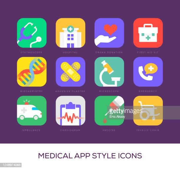医療アプリスタイルのアイコン - 医療研究所点のイラスト素材/クリップアート素材/マンガ素材/アイコン素材