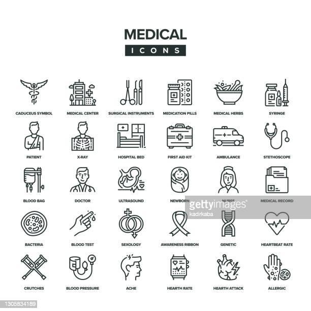 医療線アイコンセット - レントゲン撮影装置点のイラスト素材/クリップアート素材/マンガ素材/アイコン素材