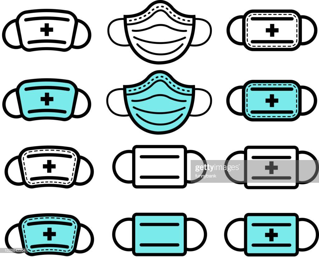 医療マスクアイコン : ストックイラストレーション