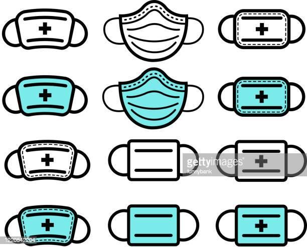 医療マスクアイコン - マスク点のイラスト素材/クリップアート素材/マンガ素材/アイコン素材