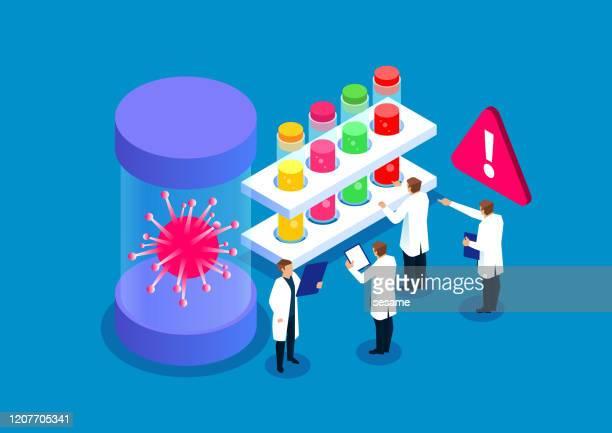 医学研究所ウイルスの研究・分析 - 白衣点のイラスト素材/クリップアート素材/マンガ素材/アイコン素材