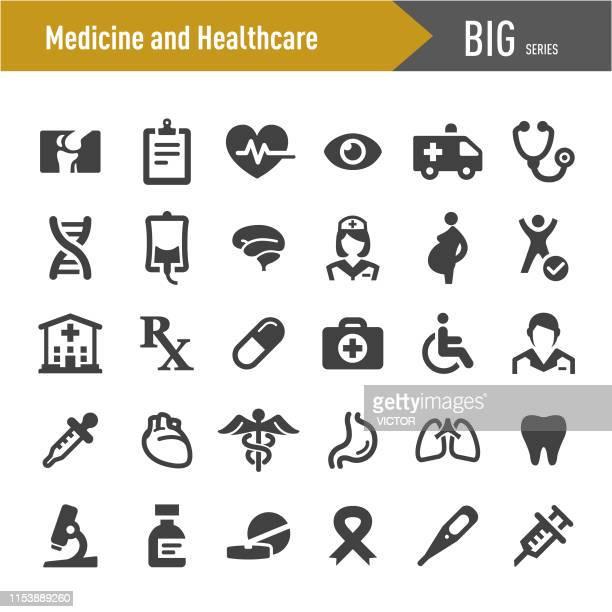 医学と医療のアイコン-ビッグシリーズ