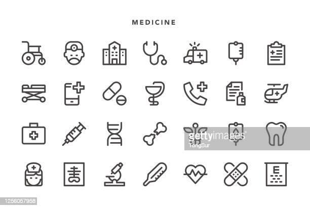 薬のアイコン - レントゲン撮影装置点のイラスト素材/クリップアート素材/マンガ素材/アイコン素材