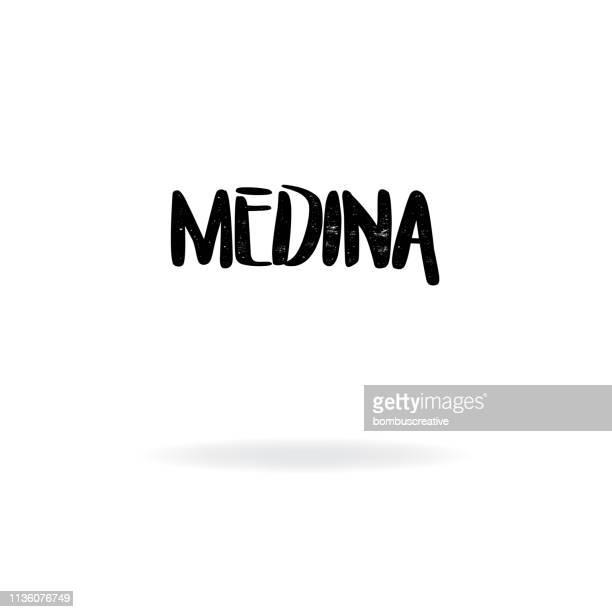 ilustrações, clipart, desenhos animados e ícones de medina lettering design - gulf countries