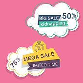 Mega Sale Icons