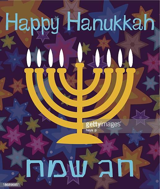 menorah and happy hanukkah - hebrew script stock illustrations, clip art, cartoons, & icons