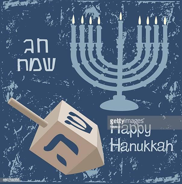 menorah, hanukkah, dreidel, hebrew text - wailing wall stock illustrations, clip art, cartoons, & icons