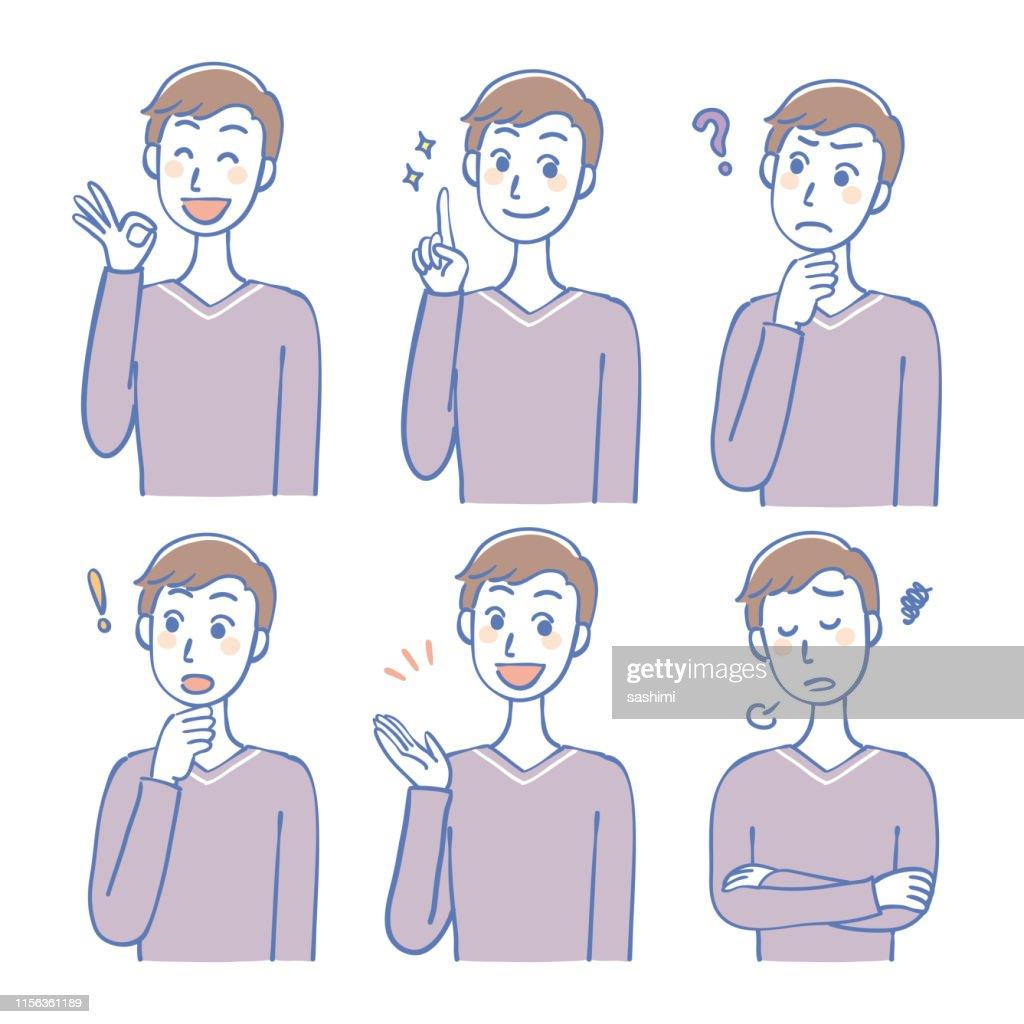 Men's facial expression variation set : stock illustration