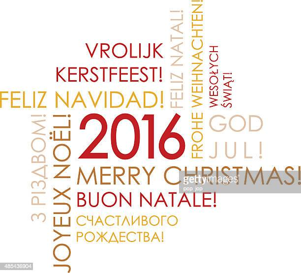 Frohe Weihnachten 2016-International Greeteng Karte